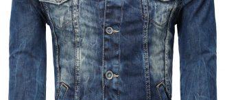 Veste en jean homme pas cher