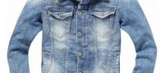 Veste en jeans garcon