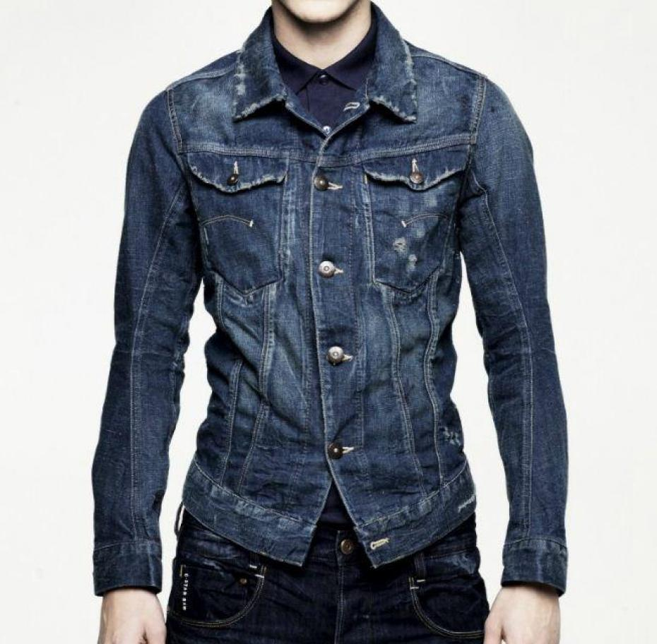 veste en jeans femme gstar g star raw homme pas cher veste g star vodan 3d slim noir enduit homme ve. Black Bedroom Furniture Sets. Home Design Ideas